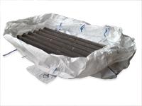 asbest afvalsoorten csm b v. Black Bedroom Furniture Sets. Home Design Ideas